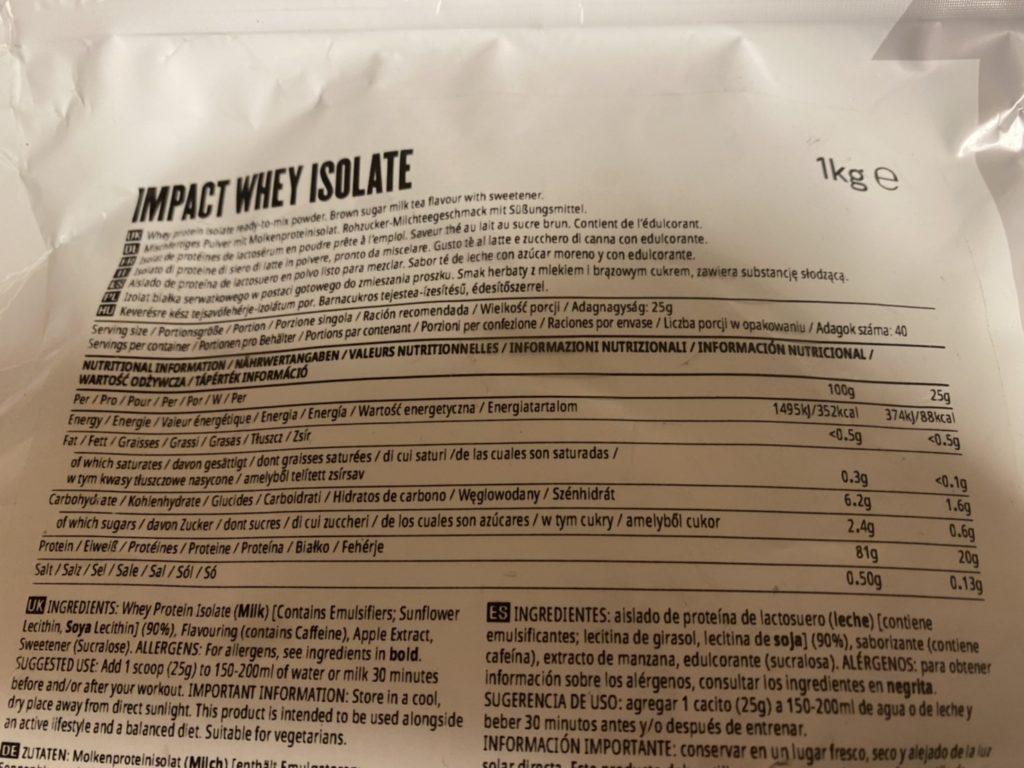 Impactホエイアイソレート:黒糖ミルクティー味