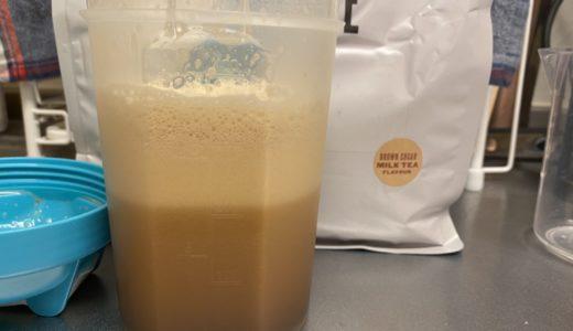 マイプロテインのImpactホエイアイソレート「黒糖ミルクティー味」をレビュー。後味の甘みが強いが無糖紅茶で割ると美味しい【WPI】
