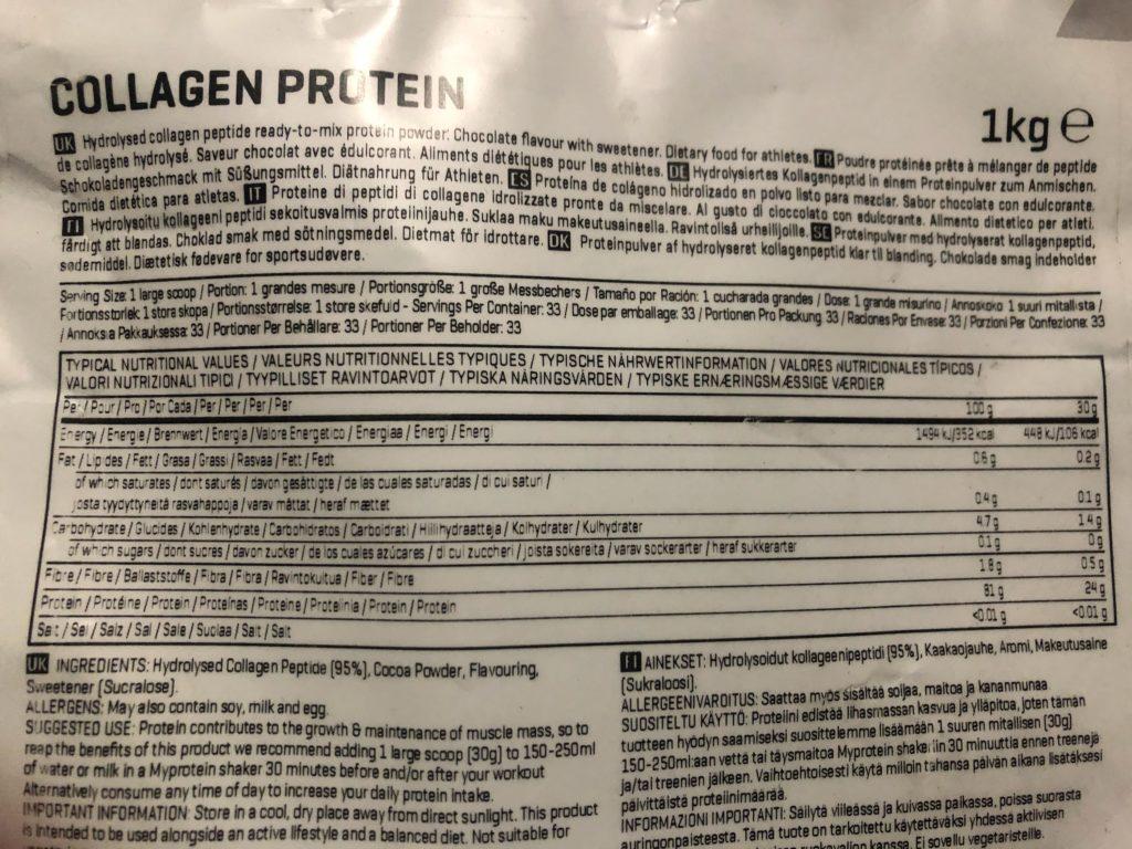 コラーゲンプロテイン4フレーバーの栄養成分を比較