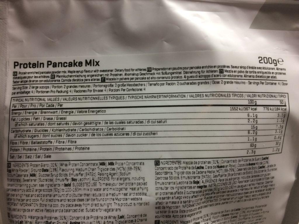 メープルシロップ味の成分表