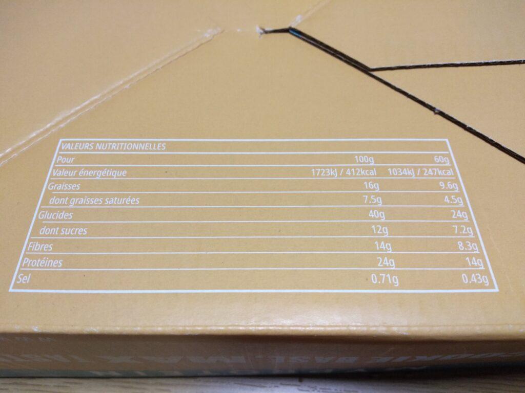 ホワイトチョコレート&マシュマロ味の成分表と実食レビュー
