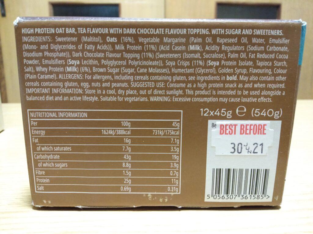 ミルクティー&ダークチョコレート味の成分表と実食レビュー