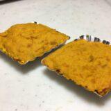 プロテインスイートポテト風かぼちゃのレシピ紹介。優しいかぼちゃの甘みが子供のおやつにぴったり!!