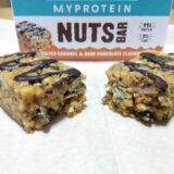 マイプロテインの「ナッツバー」をレビュー。甘さ、食感のバランスが良く美味しい。良質な油と食物繊維が摂取できるプロテインバー