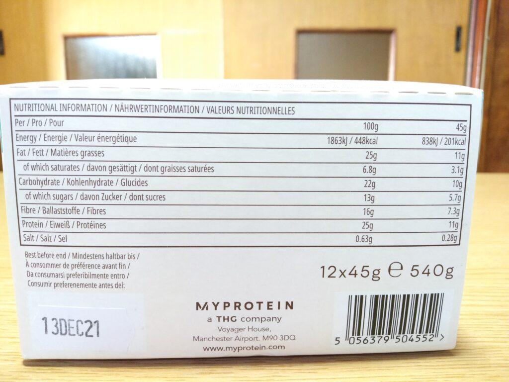 塩キャラメル&ダークチョコレート味の成分表と実食レビュー