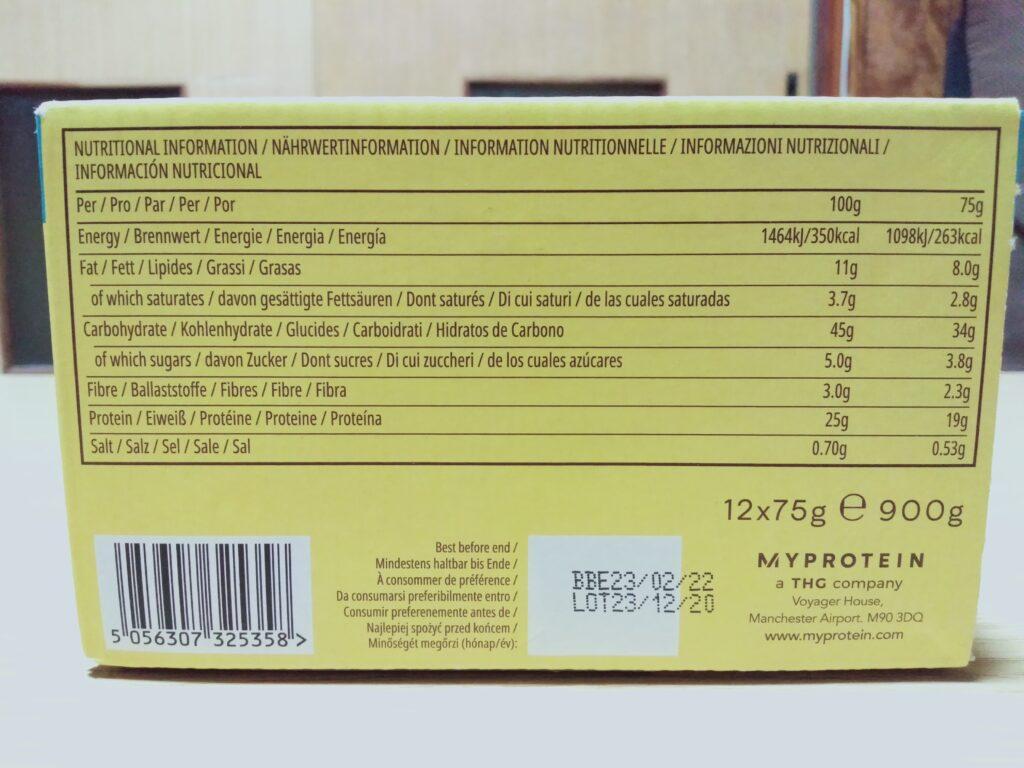 ホワイトチョコレート&ベリー味の成分表と実食レビュー