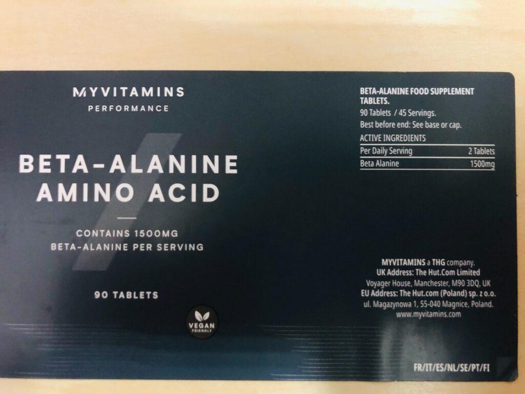 摂取目安量は1日2錠です。2錠で1.5gのベータアラニンを摂取できます。