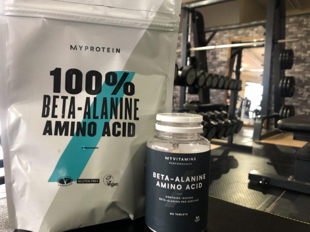 マイプロテインのベータアラニン