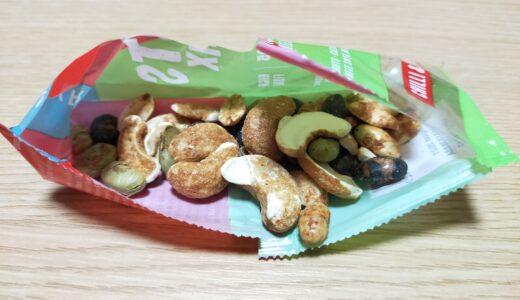 マイプロテインのナッツミックス2種を比較レビュー。小腹満たしや味付けなしのナッツに飽きた方向けのプロテインスナック