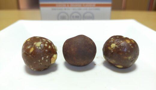 マイプロテインのバイツ3種を比較レビュー。自然由来で作られたギルドフリーのおやつで体の調子を整える栄養素あり