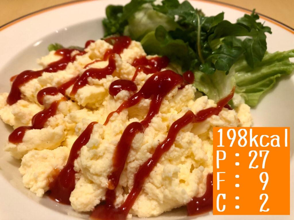 ふんわり美味しいスクランブルエッグの調理方法