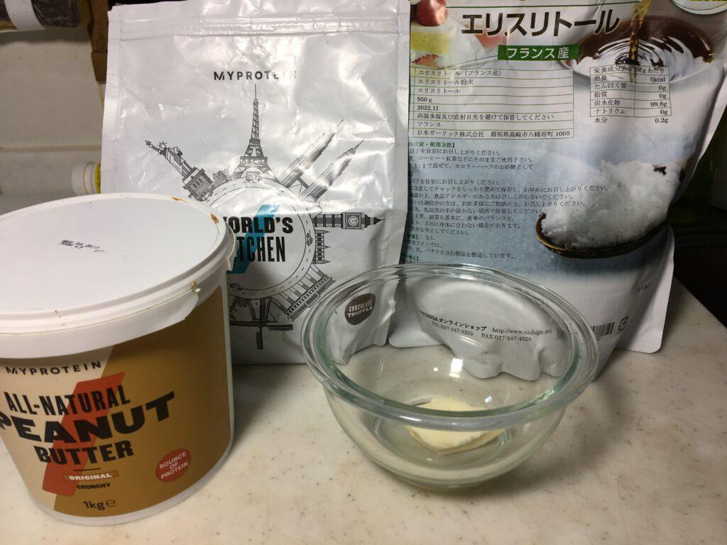 ケトジェニック用トリュフの材料と栄養素