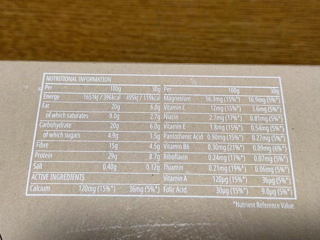 ダークチョコレート味の成分と実食レビュー