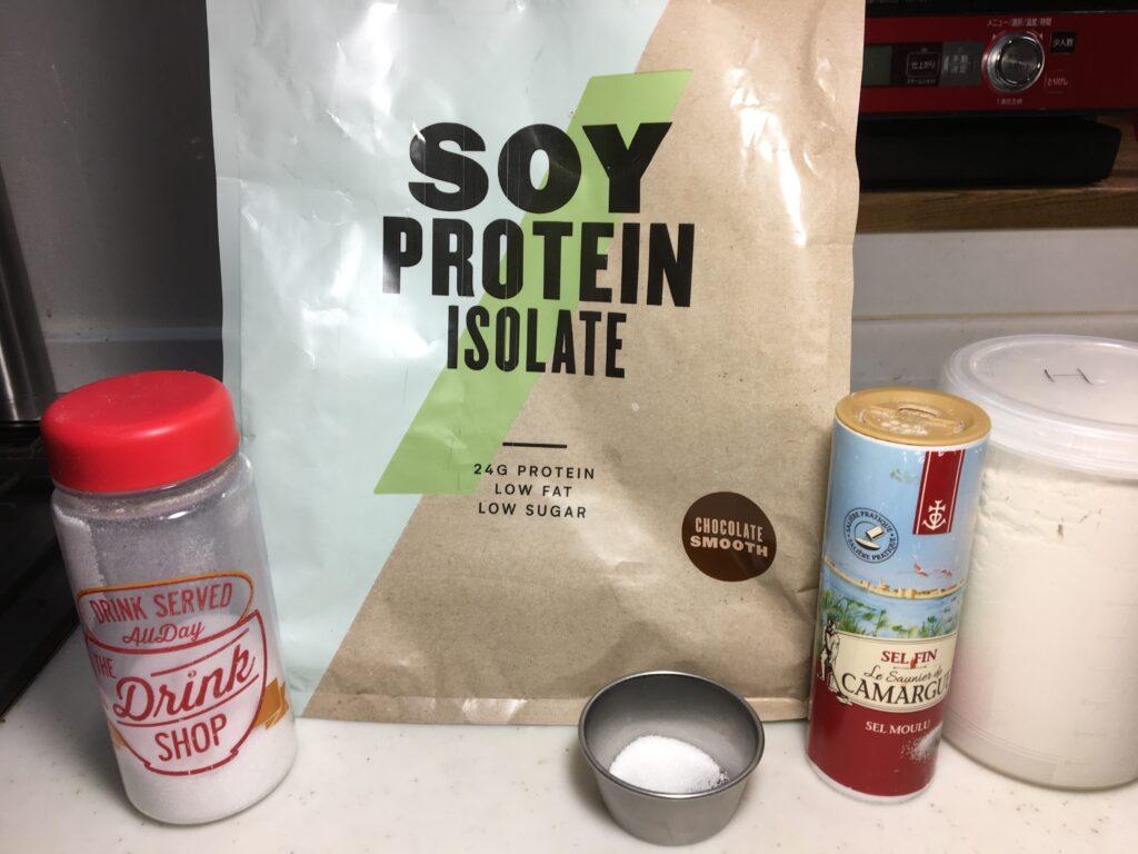プロテインベーグルの材料と栄養素