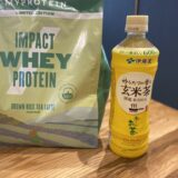 マイプロテインのImpactホエイプロテイン「玄米茶ラテ味」をレビュー。水でサッパリ飲める貴重な味